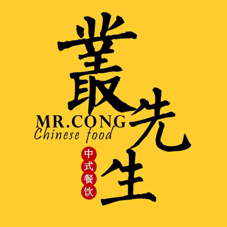 This is an image for Mr Cong Chinese Food