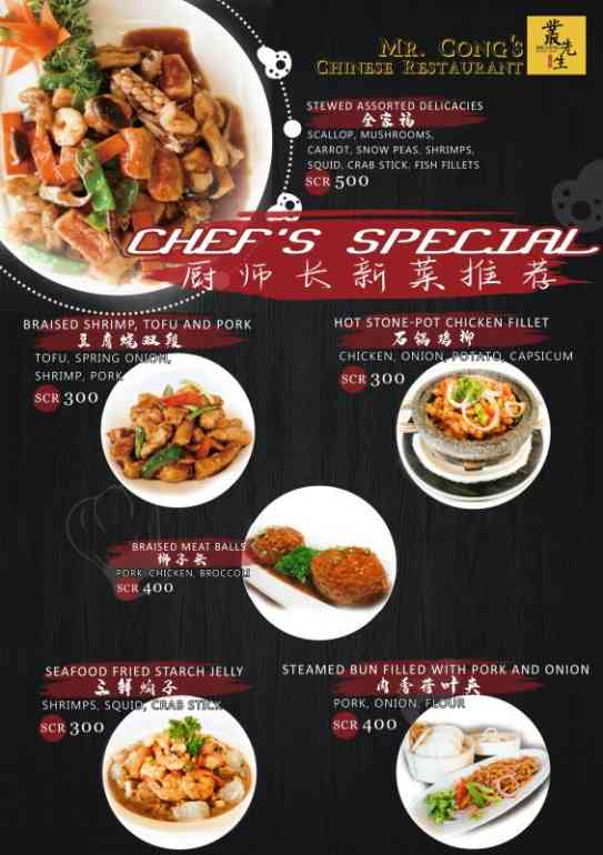 chef's special